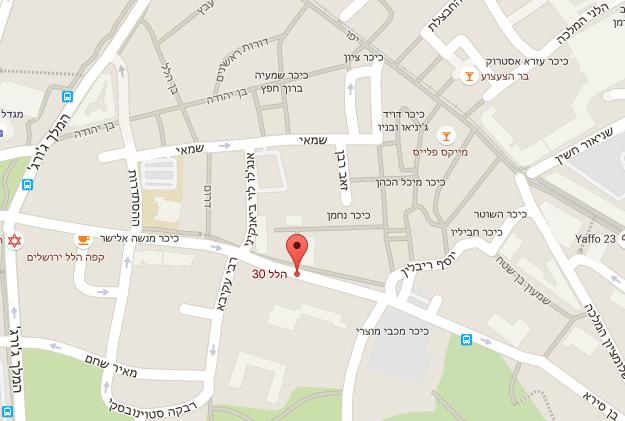 מפת הגעה - חרשן ירושלים